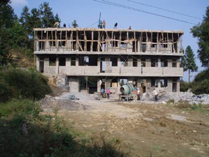 Photo-- school under construction