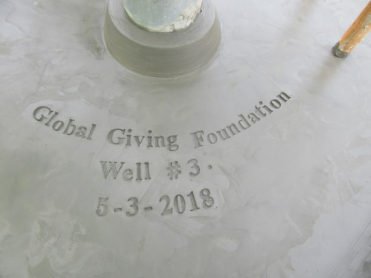 This is the third well sponsored by GlobalGiving.