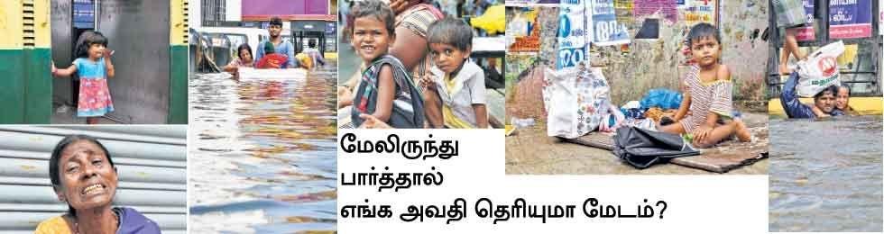 Children under problem