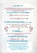 Dani's Wedding reception invitation