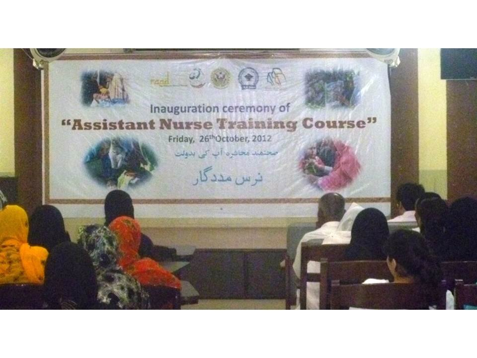 The Nurse Aide Project