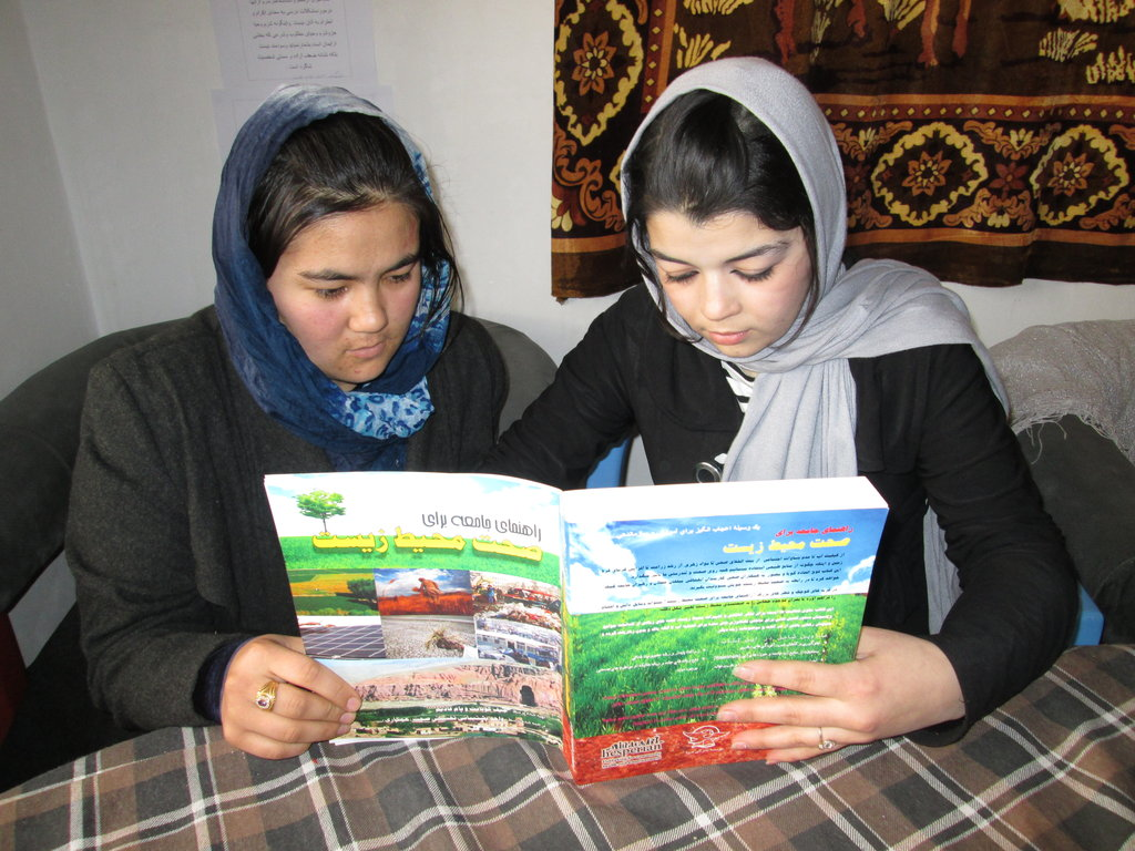 Environmental Health  Book in Dari for Afghanistan