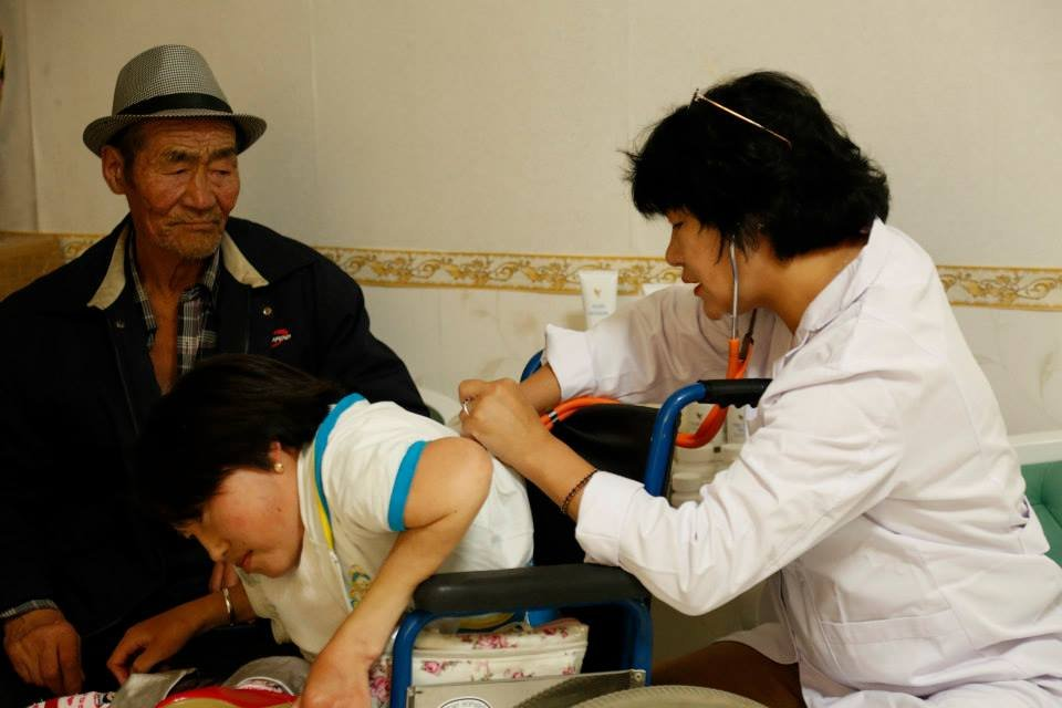 Health Book for Disabled Mongolian Women