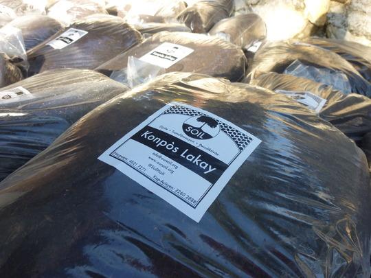 SOIL's Konpos Lakay bagged for sale!