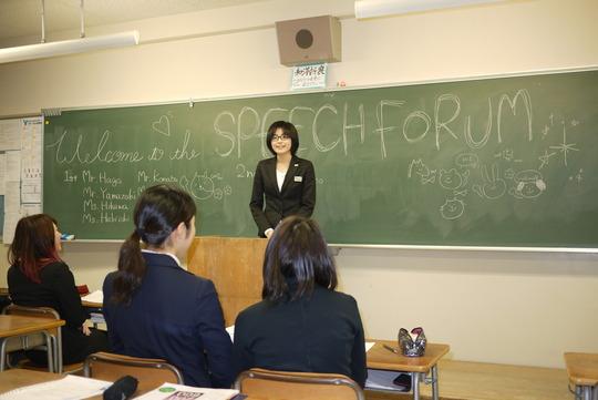 Kyoka  - first year student