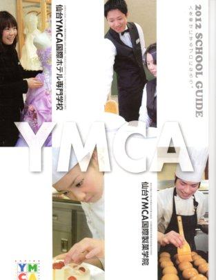Sendai YMCA International Hotel and Pastry School