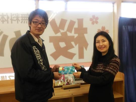 Book Coupon donated to Sakura Juku