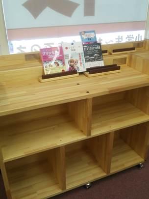 Taylor Bunko Bookshelves made by Endo-san