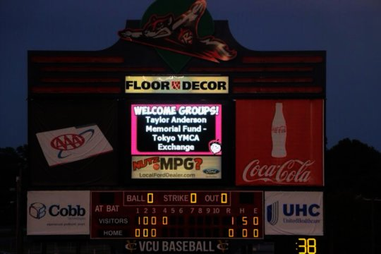 Welcome to Richmond from Richmond Flying Squirrels