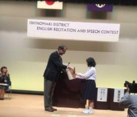 English Speech Competition Award Presentation
