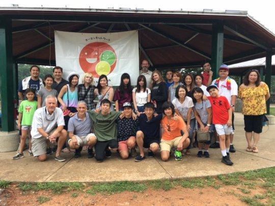 2017 Exchange Students and Washington DC Hosts