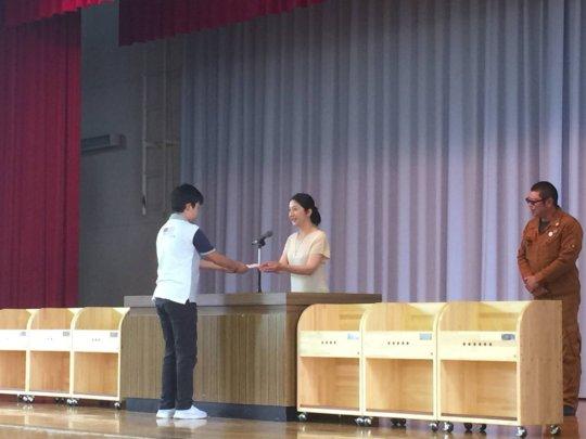 Inai Elementary School Taylor Bunko Ceremony