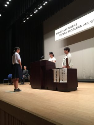 Ishinomaki Junior High English Speech Competition