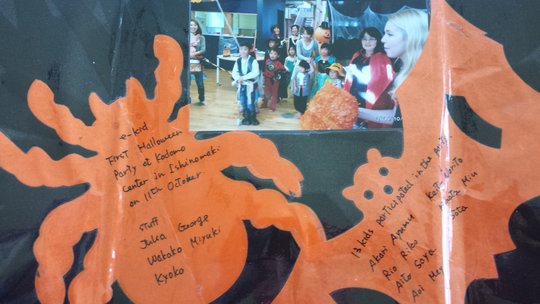 E-Kids Halloween Party October 11, 2014