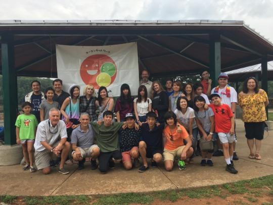 Ishinomaki Students with Richmond and DC families