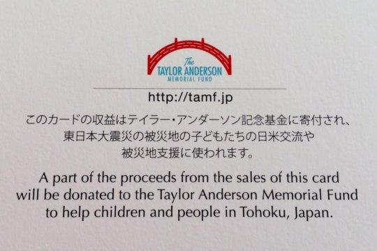 IshiniomaKimono Greeting Card Dedication