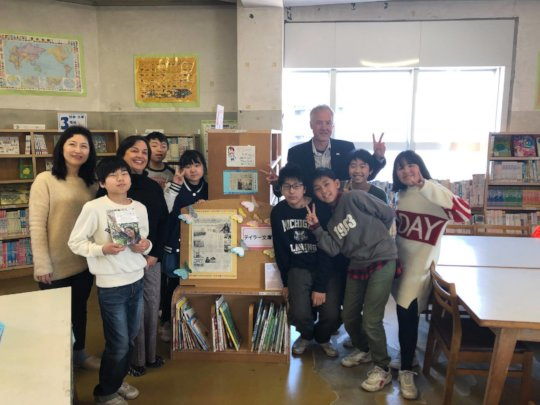Ishinomaki ES Taylor Bunko Outreach Visit