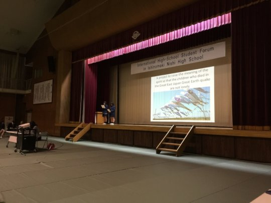 Ishinomaki Nishi HS International Day