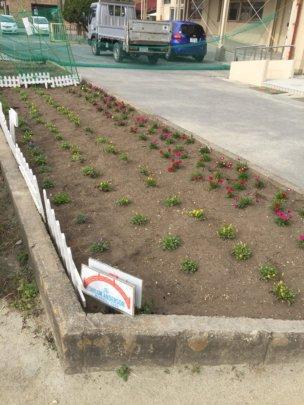 Kama ES Flower Garden