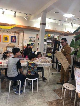 Shinichi Endo's Gareki Workshop