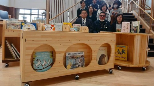 Kitakami ES teachers with Endo-San