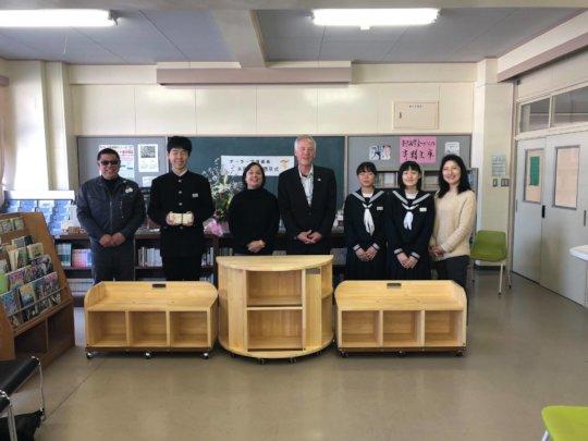 Minato JH Taylor Bunko Dedication