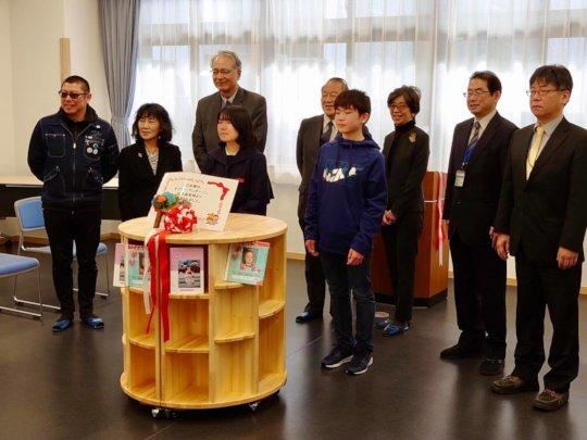 Onagawa ES and MS Taylor Bunko Dedication