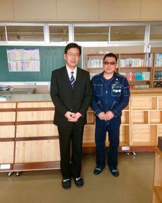 Oshika JH Taylor Bunko - Endo-san and Principal