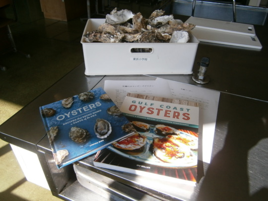 Oysters and Oysters Cook Books