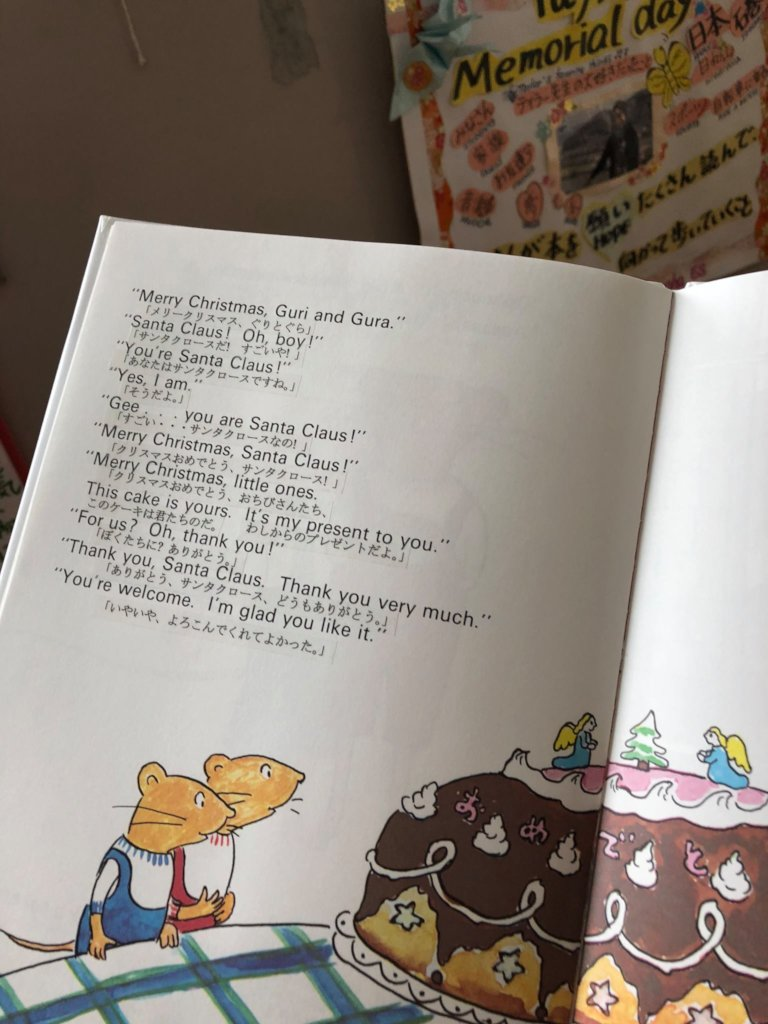 Taylor Bunko Picture Book with Translations