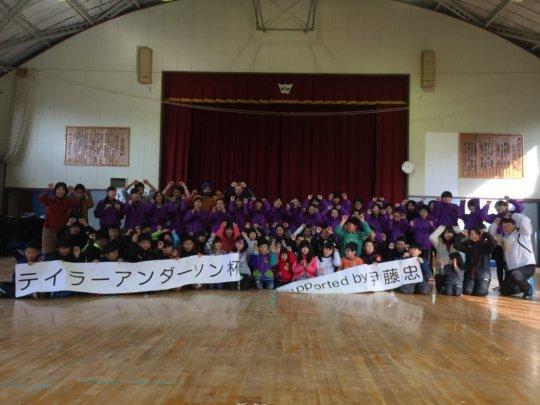 Fukushima and Ishinomaki students Sports Onigokko