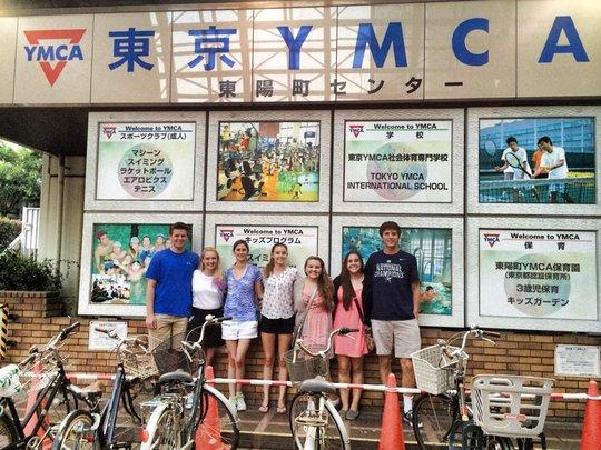 Visiting Tokyo YMCA