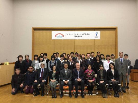 TAMF Conference participants @Ishinomaki Senshu U.