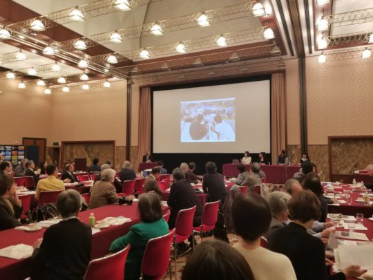 TAMF Mirai Kikin Symposium Panel