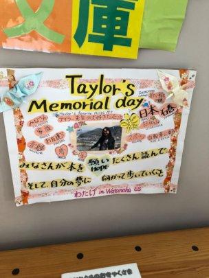 Taylor's Memorial Day Poster at Watanoha ES