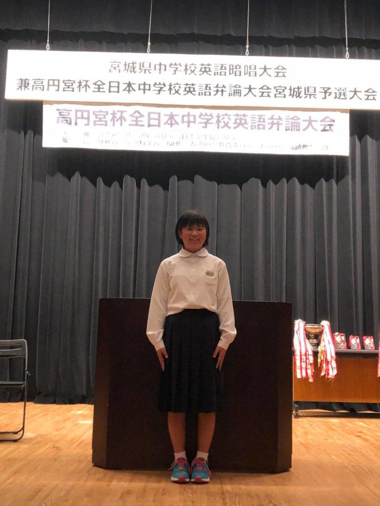 Ishinomaki English Speech Contest Winner Sae