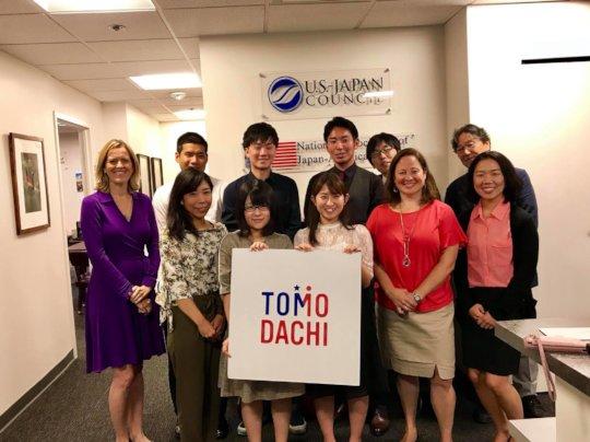 US Japan Council TOMODACHI Visit