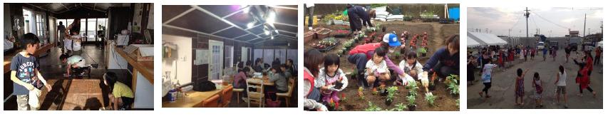 Big Up Ishinomaki Community Activities