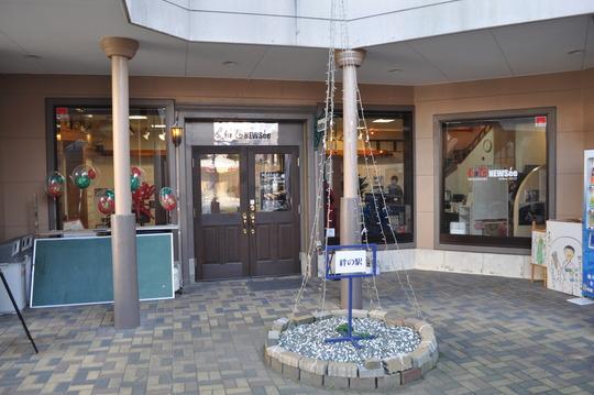 Ishinomaki NEWSee - Future VOT Archives site