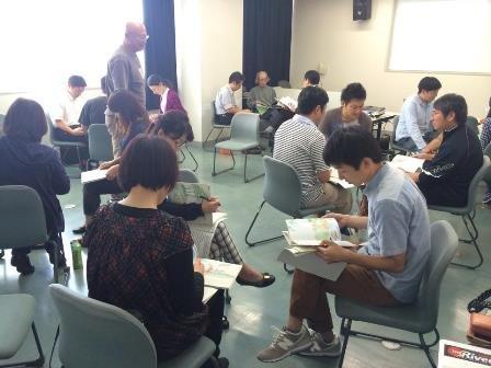 Taylor Book Club Workshop