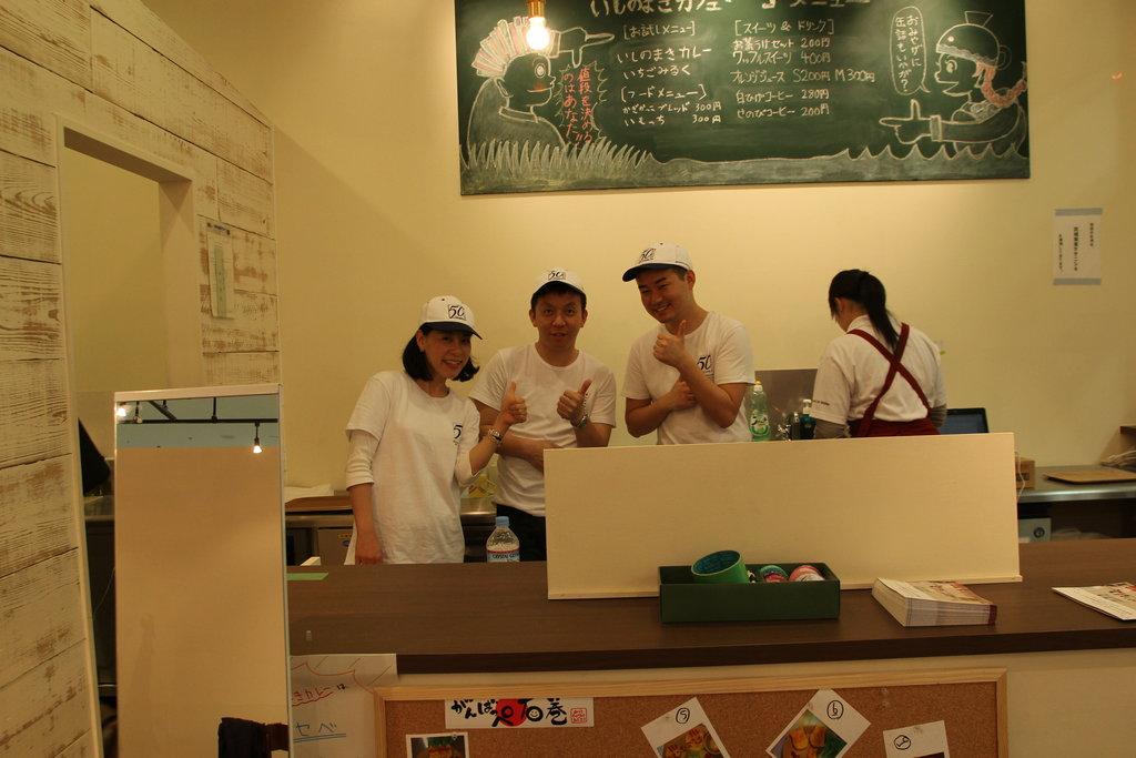 Smile Together Ishinomaki