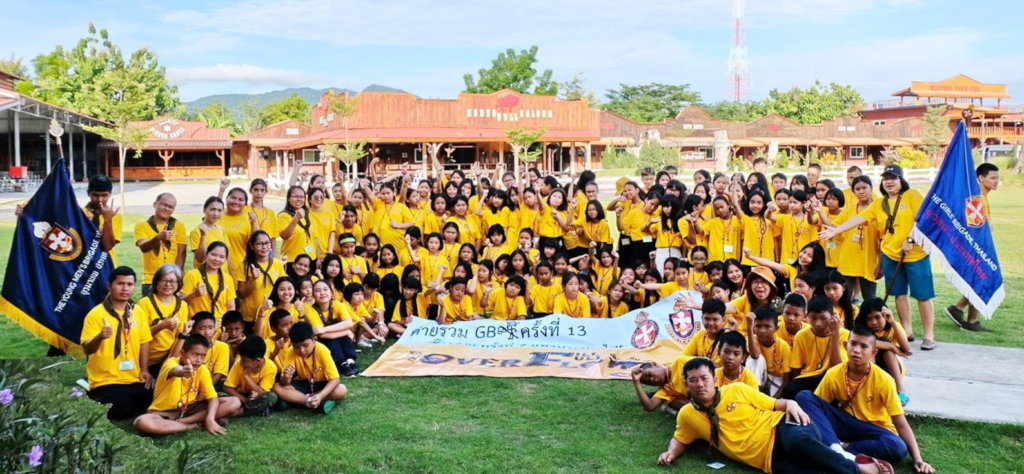 Camp run by Youths for youths