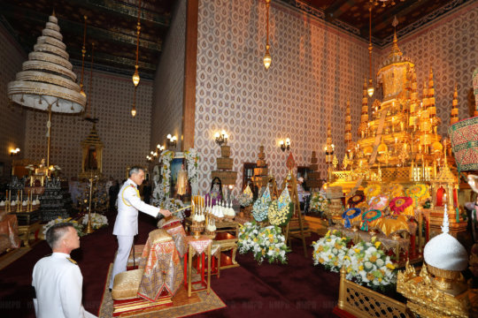 The funeral rites by the royal family