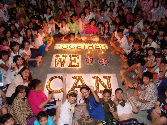 Together We Can-SHINE!