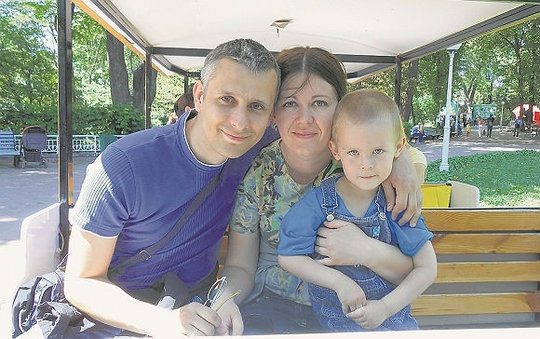 Vyacheslav Veremiy with his wife and a son