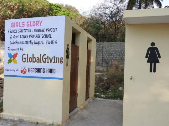 Toilet renovated at Horamavu School