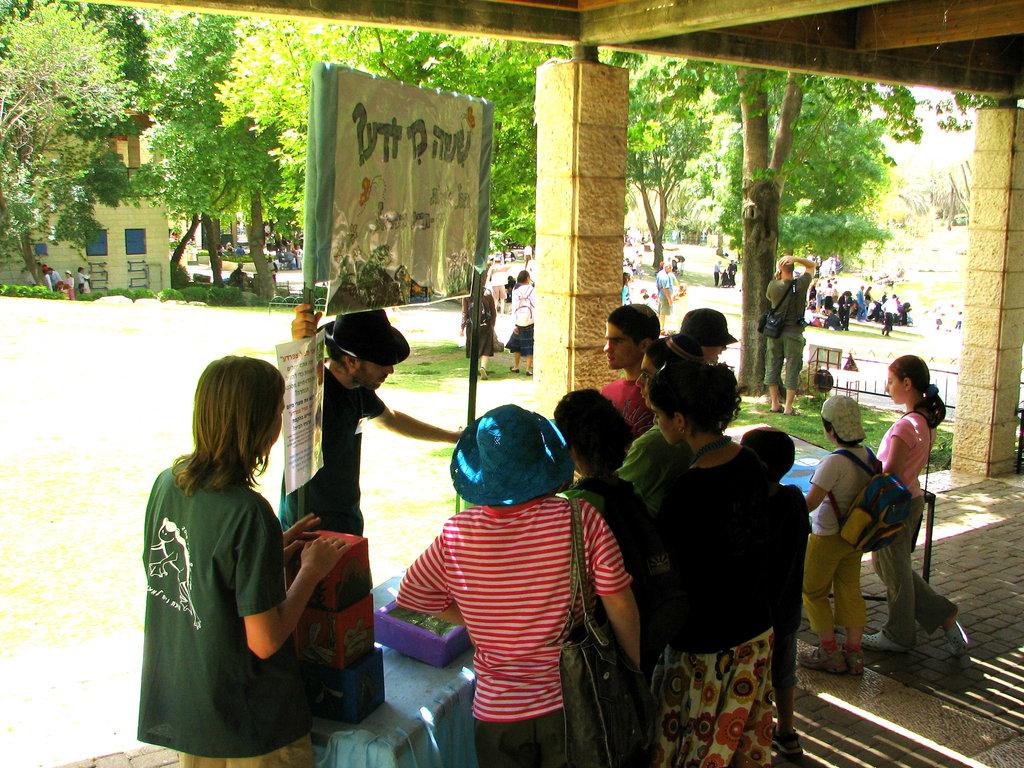 Educational Displays and Talks