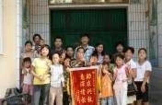 Quality Education for Rural China