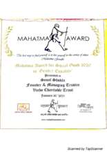 Mahatma Award in Social Good for Gender Equality (PDF)