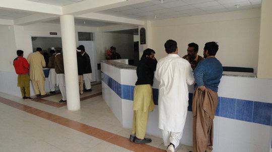 Chikar Center Reception